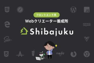 Shigajuku